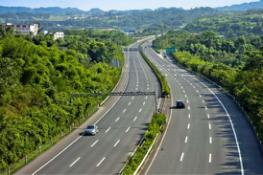 重庆县际公路8小时工程