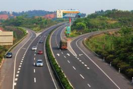 渝遂沥青高速公路